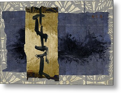 Folded Indigo Metal Print