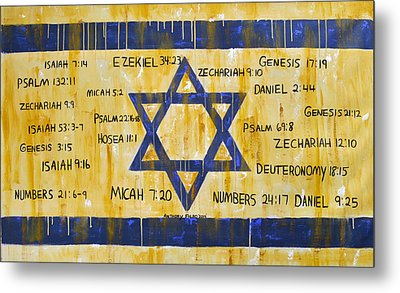 Gods Love For Israel Metal Print