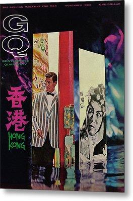 Gq Cover Of Model In Hong Kong Metal Print by Richard Ballarian