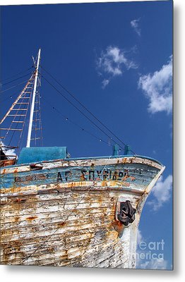 Greek Fishing Boat Metal Print by Stelios Kleanthous