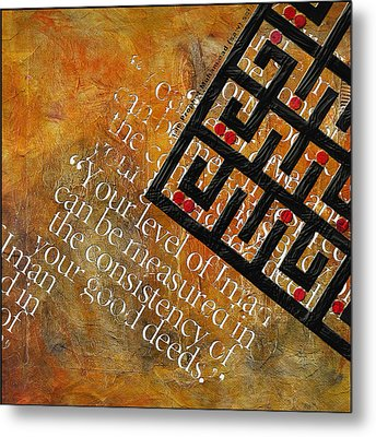 Hadith Calligraphy 001 Metal Print by Corporate Art Task Force
