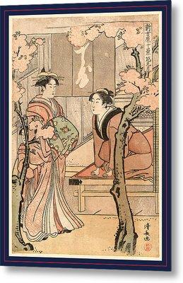Hanami Zuki, Cherry Blossom Viewing Month Metal Print