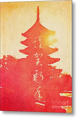 Happy New Year Vermillion Sunset Pagoda Metal Print