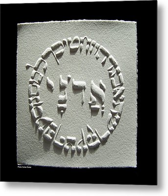 Hebrew Alphabets Metal Print