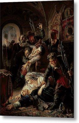 Hired Assassins Killing Tzar Boris Fyodorevich Godunov's Son Metal Print