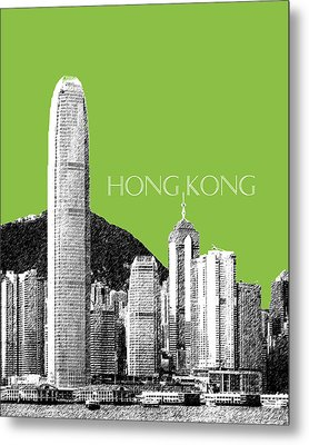 Hong Kong Skyline 1 - Olive Metal Print by DB Artist