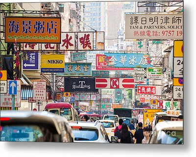 Hong Kong Streets Metal Print by Matteo Colombo