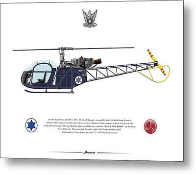 Metal Print featuring the drawing Iaf Allouette II by Amos Dor