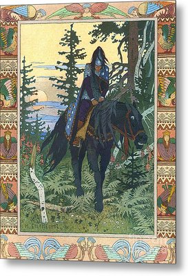 Illustration For Vasilisa The Beautiful Metal Print by Pg Reproductions