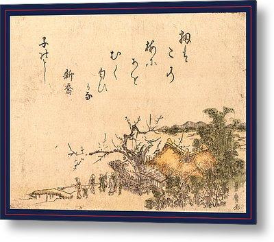 Inakaya No Ume, Plum Tree Of A Country Farmhouse Metal Print