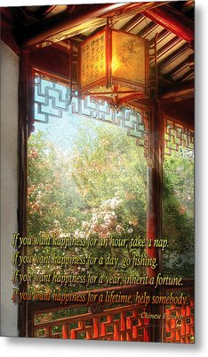 Inspirational - Happiness - Simply Chinese Metal Print by Mike Savad
