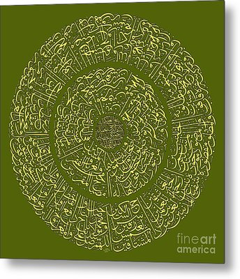 Darood Taaj Islamic Art Metal Print