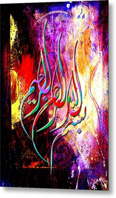 Islamic Caligraphy 002 Metal Print by Catf