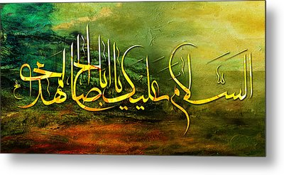 Islamic Caligraphy 010 Metal Print by Catf