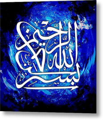 Islamic Calligraphy 011 Metal Print by Catf