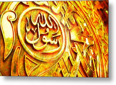 Islamic Calligraphy 027 Metal Print by Catf