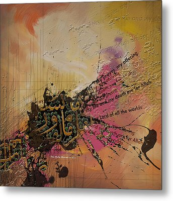 Islamic Calligraphy 030 Metal Print by Corporate Art Task Force