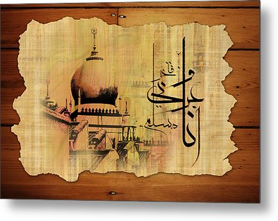 Islamic Calligraphy 033 Metal Print by Catf