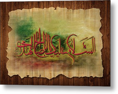 Islamic Calligraphy 034 Metal Print by Catf
