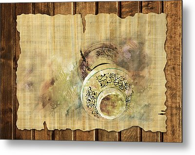Islamic Calligraphy 037 Metal Print by Catf
