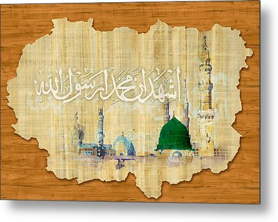 Islamic Calligraphy 038 Metal Print