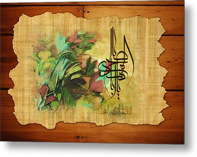 Islamic Calligraphy 039 Metal Print by Catf