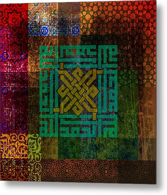 Islamic Motives Metal Print by Corporate Art Task Force