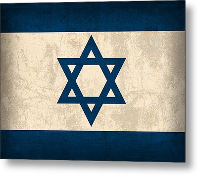 Israel Flag Vintage Distressed Finish Metal Print by Design Turnpike