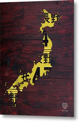 Japan License Plate Map Metal Print by Design Turnpike