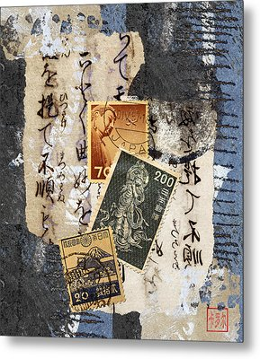 Japanese Postage Three Metal Print by Carol Leigh