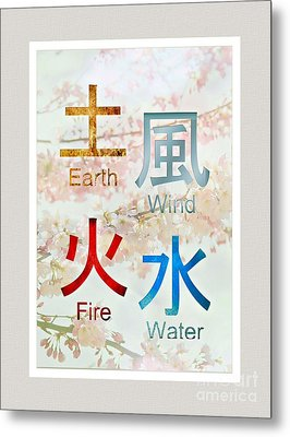 Japanese Symbols   Earth Wind  Fire Water Metal Print