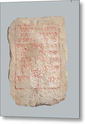 Jewish Tombstone 408 Ce Metal Print