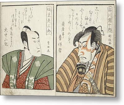 Kabuki Actors Metal Print by British Library