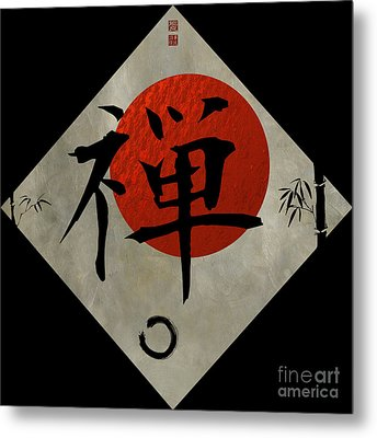Kanji Zen With Enso #2 Metal Print