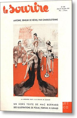 Le Sourire 1933 1930s France Glamour Metal Print