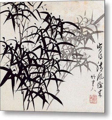 Leaf A Metal Print by Rang Tian