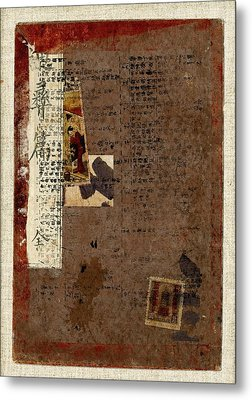 Leather Journal Collage Metal Print
