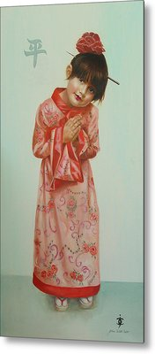 Little Geisha Metal Print by JoAnne Castelli-Castor