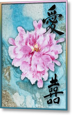 Metal Print featuring the mixed media Love Double Happiness With Red Peony by Peter v Quenter