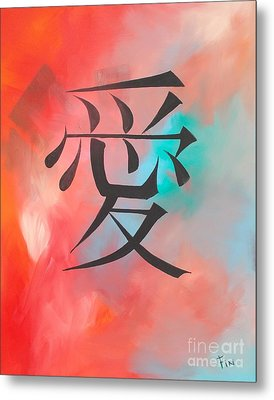 Metal Print featuring the painting Love by PainterArtist FIN