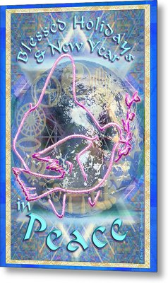 Metal Print featuring the digital art Madonna Dove Chalice And Logos Over Globe Holiday Art With Text by Christopher Pringer