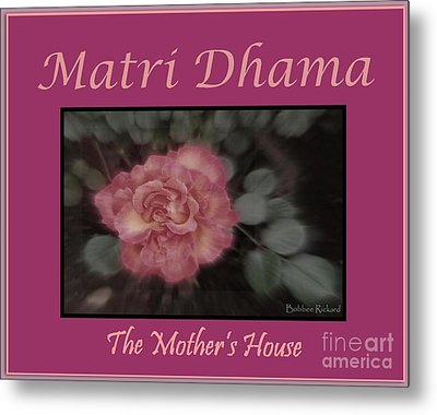 Matri Dhama Design 5 Metal Print