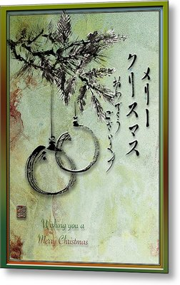 Metal Print featuring the painting Merry Christmas Japanese Calligraphy Greeting Card by Peter v Quenter