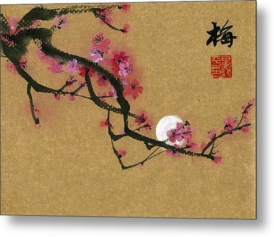 Moon And Plum Metal Print
