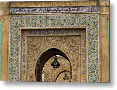 Morocco, Rabat Ornate Gate Of Royal Metal Print