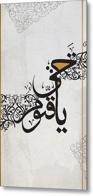 New Calligraphy 26 Metal Print