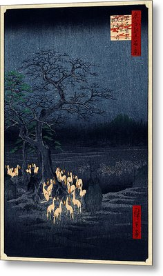 New Years Eve Foxfires At The Changing Tree Metal Print by Georgia Fowler