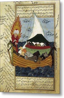 Noahs Ark. 16th C. Ottoman Art Metal Print by Everett