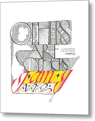 Others Are Others I Am I Metal Print by Sally Penley