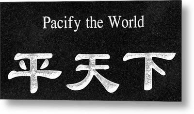 Pacify The World Metal Print by Karon Melillo DeVega